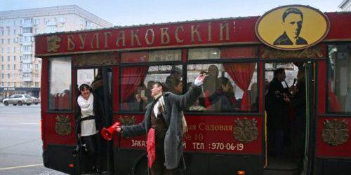 06_булгаковский трамвай