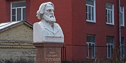 памятник Тургеневу в Москве