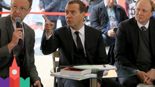 Медведев-на-Красной-площади