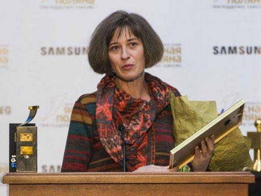Екатерина Маканина