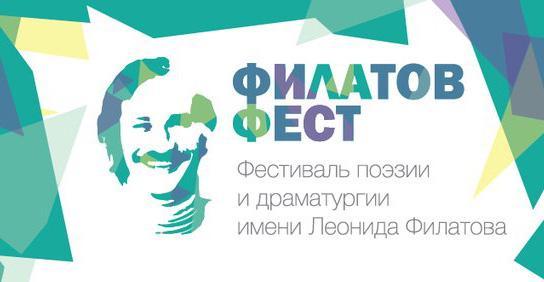 Filatov_Kult_17_01