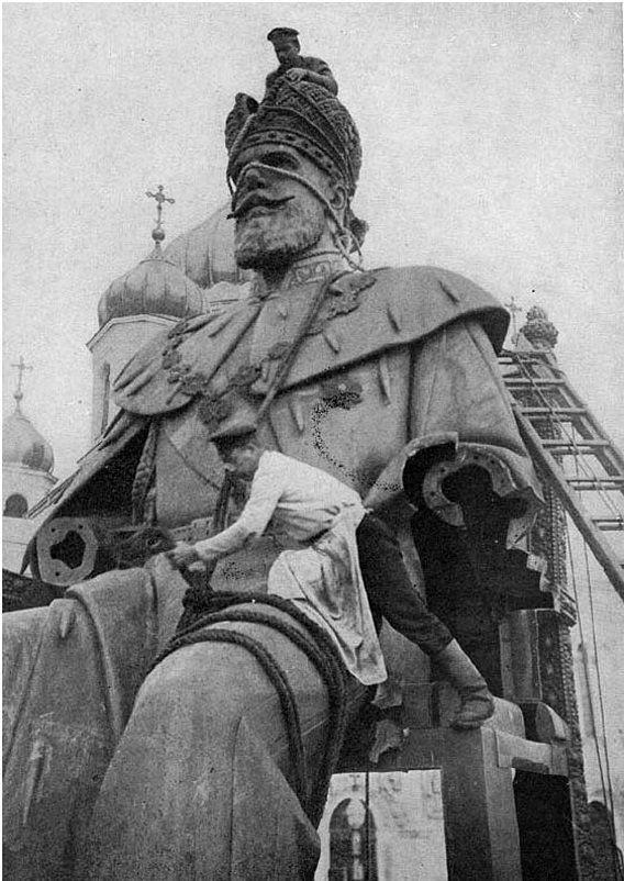 100-лет-революции.снос-памятника-александру-третьему1