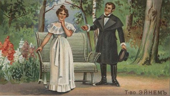 вкладыш в шоколадку конца XIX века, со сценой из «Евгения Онегина».