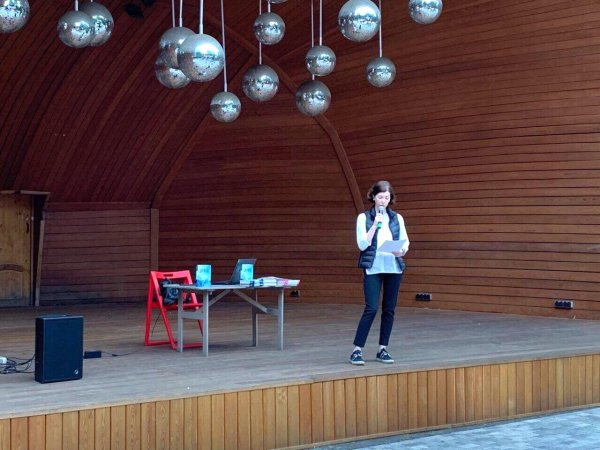Анна Матвеева встреча с читателями
