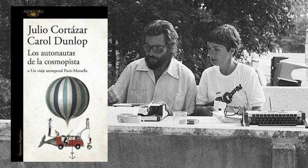 Хулио Кортасар Кэрол Данлоп