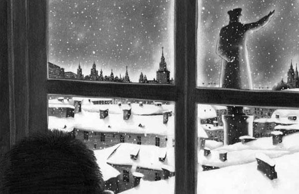 Иллюстрация из книги «Сталинский нос», автор и художник Евгений Ельчин