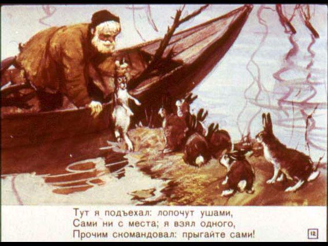 14-dedushka-mazaj-i-zajcy