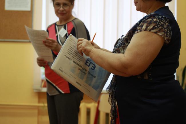 Как будет проходить госэкзамен по русскому и литературе?