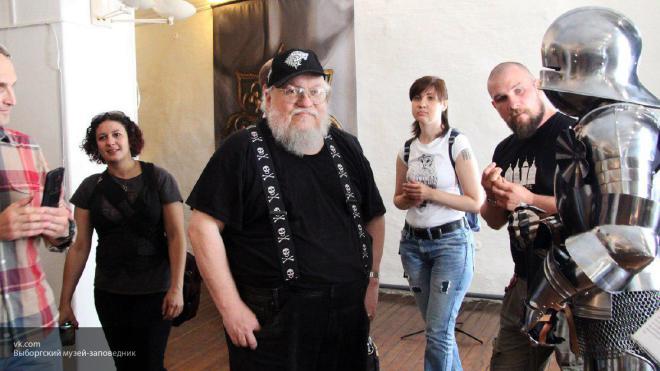 Автор «Игры престолов» Джордж Мартин посетил Выборг