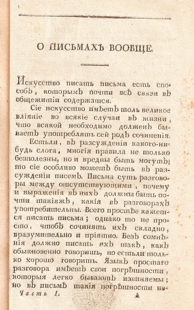 SHEVAROV2
