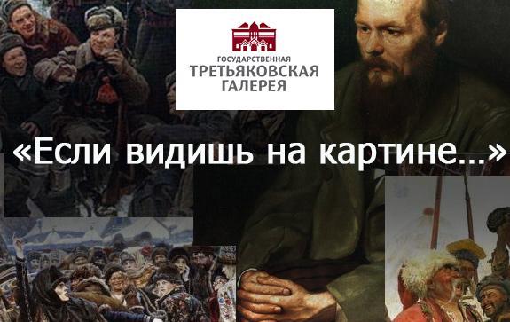 Петр Первый Толстой Третьяковка