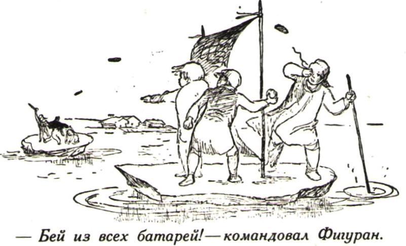 Иллюстрация Фаины Полищук к повести «Синие звёзды»