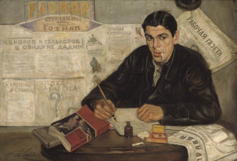 Перельман Виктор Николаевич  Рабкор 1925