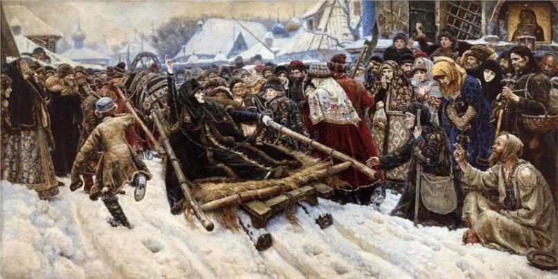 Суриков Морозова
