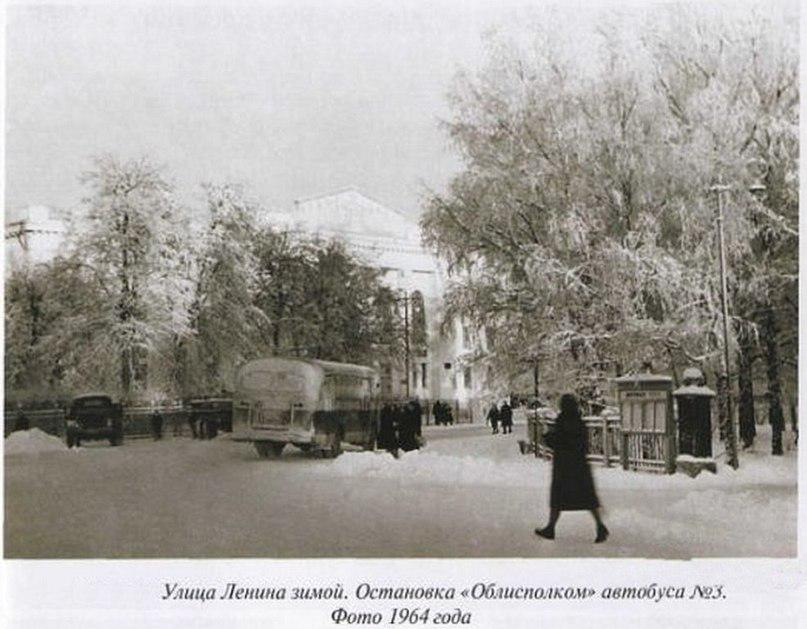 Зимняя Вологда в 1960-х