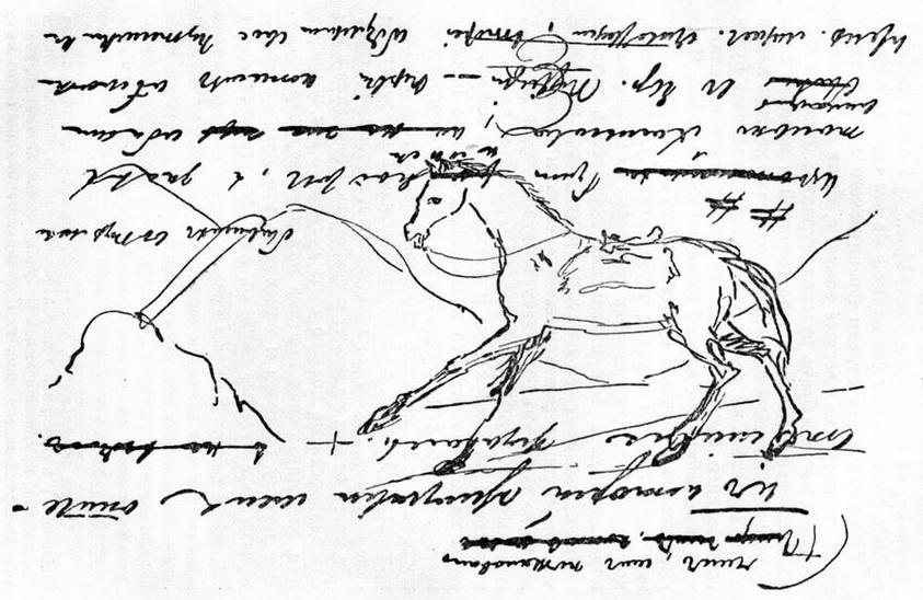 Кавказские рукописи Пушкина тоже изобилуют его рисунками. 1829