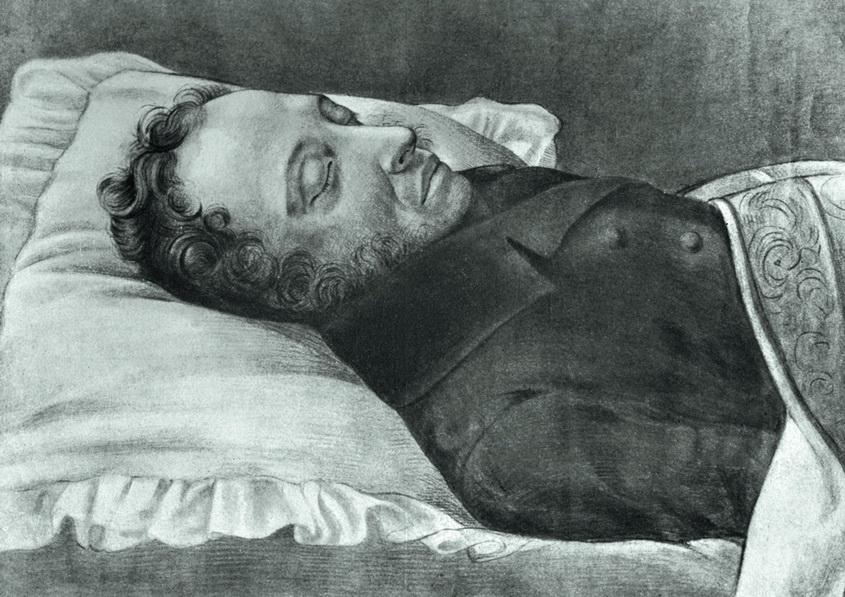 Пушкин на смертном одре. Рисунок сделан Аполлоном Мокрицким вечером 27 января 1837 г.