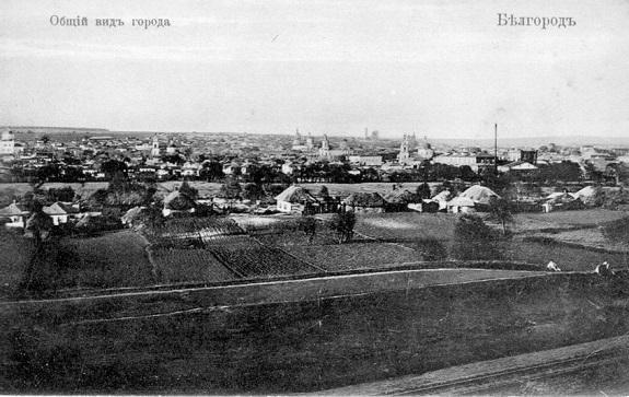 Белгород вокзал
