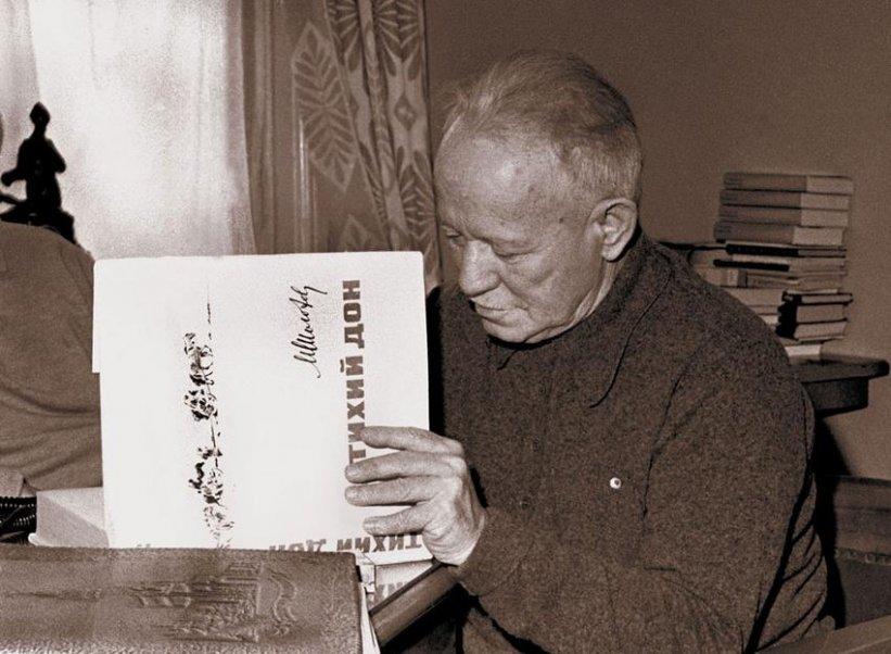 Михаил Шолохов и «Тихий Дон»