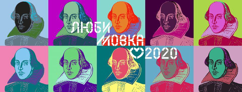 в Центре Вознесенского и впервые в формате онлайн-трансляций пройдет фестиваль современной драматургии «Любимовка».