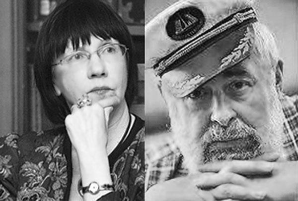 Наталья Иванова и Александр Нилин