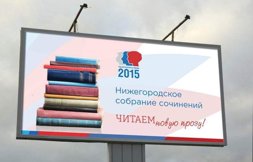 ББ Нижний Новгород