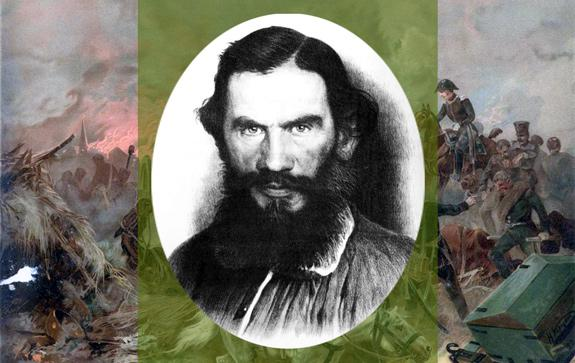 Война и мир Л. Н. Толстой