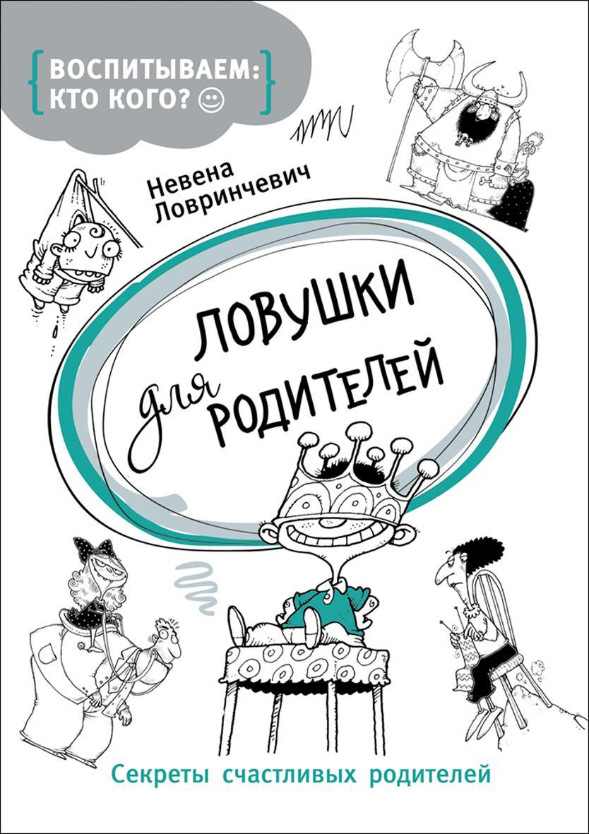 издательство росмен