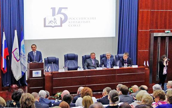 роль книги, литературы и русского языка в воспитании подрастающего поколения