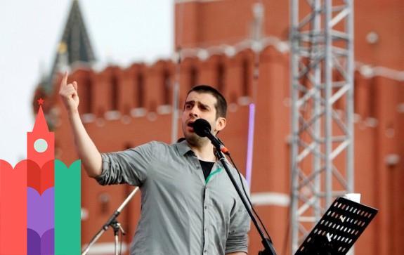 На книжном фестивале Красная площадь