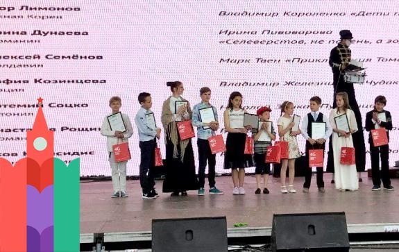 Книжный фестиваль Красная площадь Живая классика