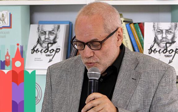 Евгений Бунимович на Красной площади