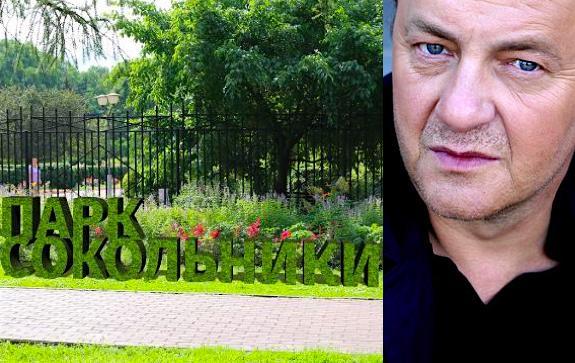 Януш Вишневский встретится с читателями в парке Сокольники