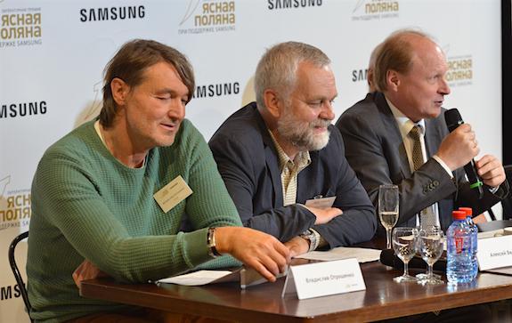 Владислав Отрошенко, Алексей Варламов и Владимир Толстой на объявлении длинного списка премии Ясная поляна 2016 года