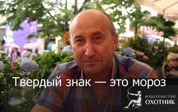 Издательство Охотник Магадан