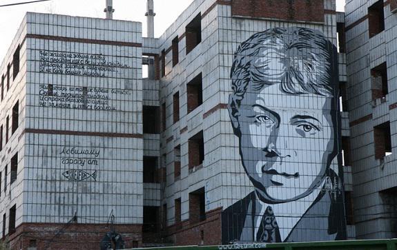 Есенин граффити