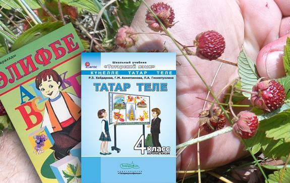 татарская литература