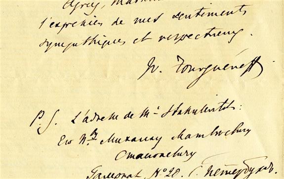 Письмо Тургенева к дочери Пушкина