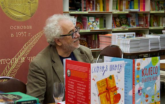 Михаил Яснов