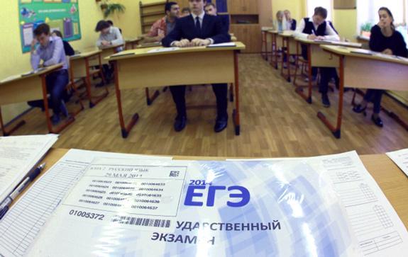 Как будет проходить госэкзамен по русскому и литературе