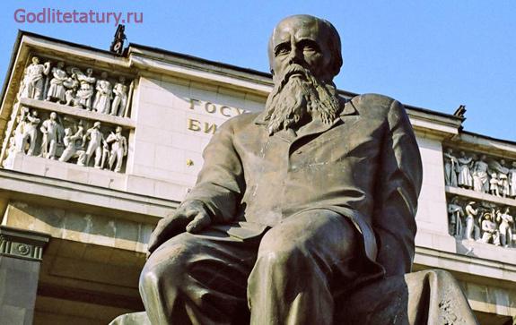 О чем спорили Владимир Набоков и Федор Достоевский
