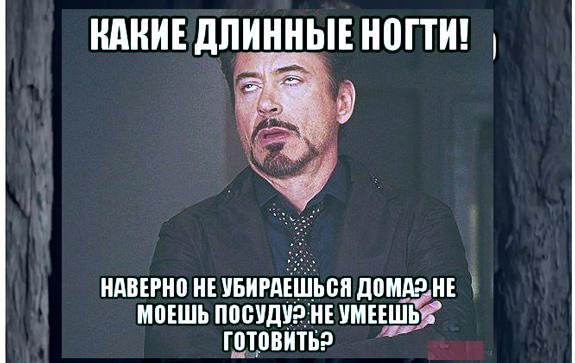 литературные мемы