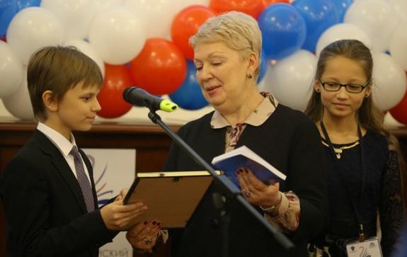 Министр Ольга Васильева поздравила авторов лучших сочинений