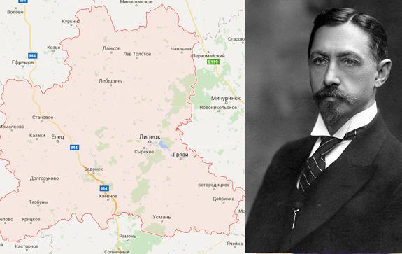 Именем Бунина назовут деревню в Липецкой области
