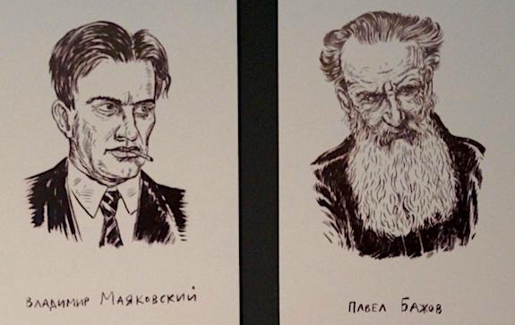 портреты классиков от Тишкова