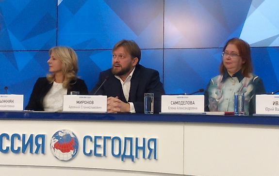 Учредительное собрание Общества русской сказки
