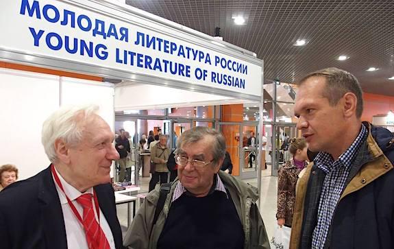 Сегей Филатов и Сергей Чупринин