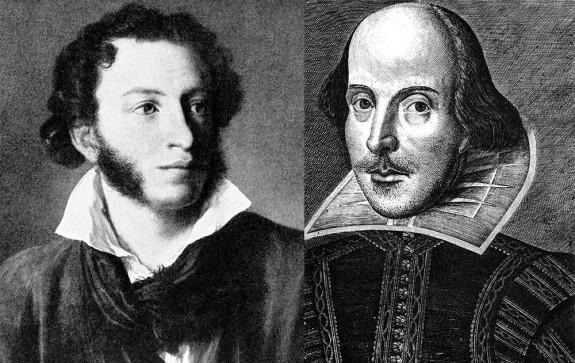 пушкин шекспир