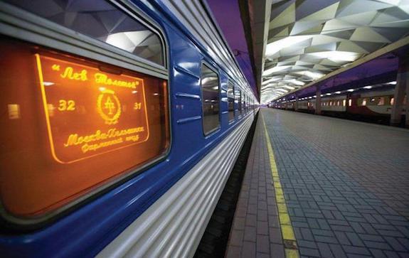 Поезд Лев Толстой