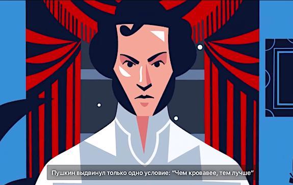 дуэль пушкина и погода